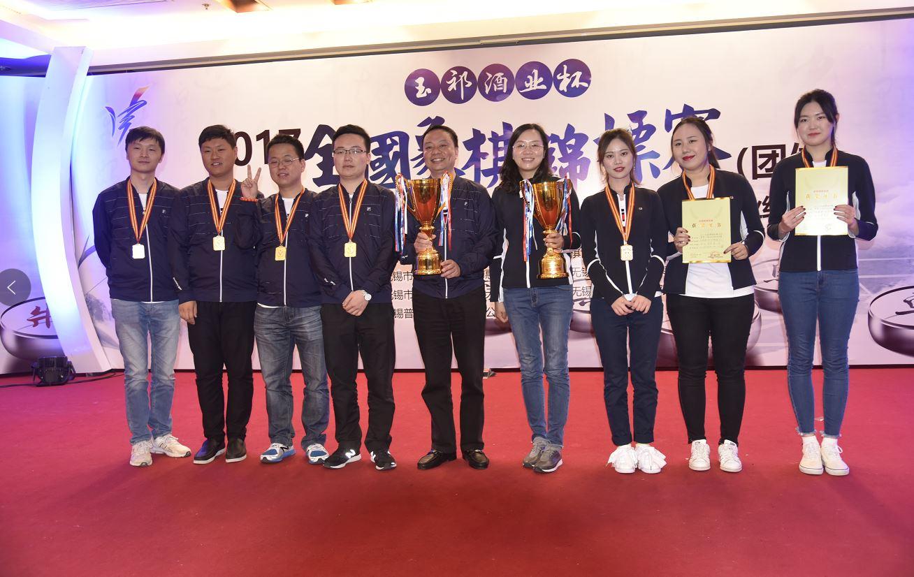 2017年全国象棋团体锦标赛四川男女队双双夺冠