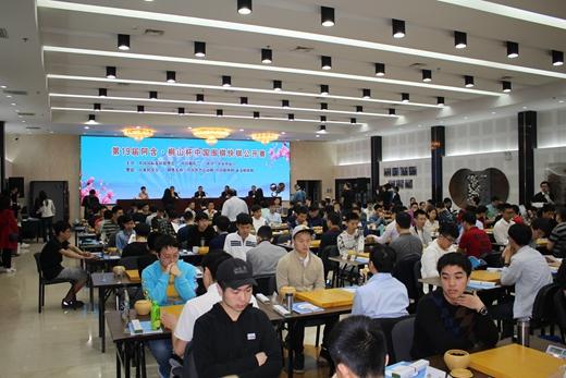 第19届阿含•桐山杯围棋快棋公开赛在中国棋院开幕