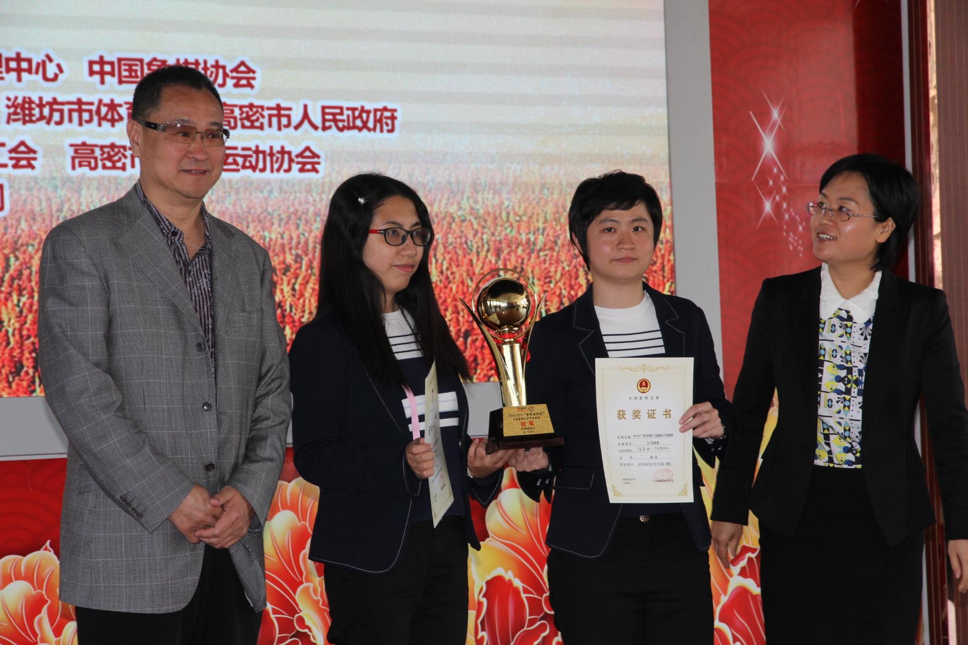 2017全国象棋女子甲级联赛广东夺冠 二陈:只要肯拼,就会很精彩